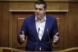 Τσίπρας για συνταγματική αναθεώρηση: Μην θέσετε στους βουλευτές σας θέμα κομματικής πειθαρχίας