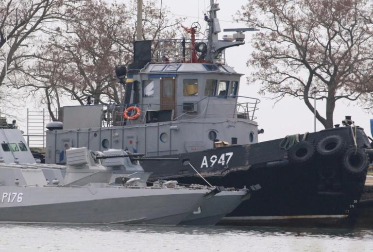 Νέο βίντεο από την επιδρομή των Ρώσων στα πλοία της Ουκρανίας