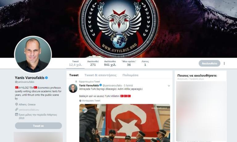 """Χυδαία επίθεση! Τούρκοι χάκερς """"κατέλαβαν"""" το twitter του Γιάνη Βαρουφάκη! [pics]   Newsit.gr"""