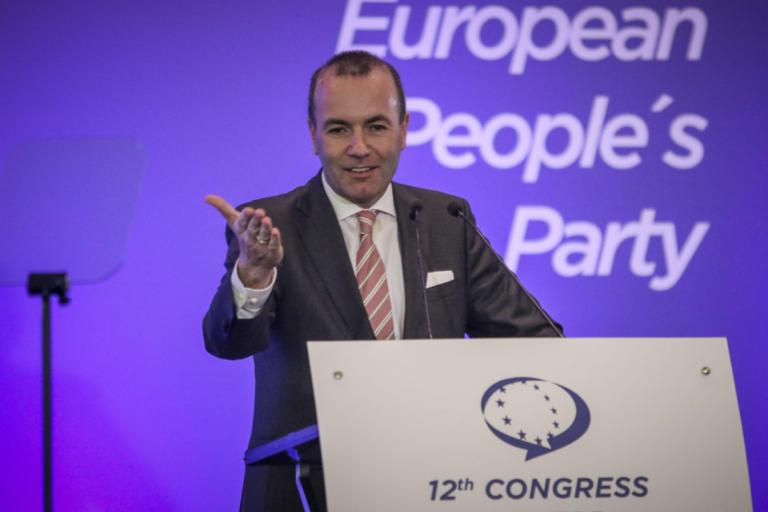 Επίθεση σε εθνικιστικά και λαϊκιστικά κόμματα από τον Βέμπερ | Newsit.gr