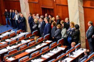 """Σκόπια: Δικαστήριο """"πάγωσε"""" τα οικονομικά στοιχεία του VMRO – DPMNE"""