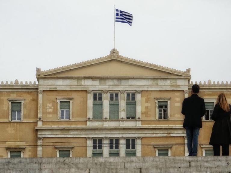 Αναθεώρηση του Συντάγματος: Όλα όσα πρέπει να γνωρίζετε | Newsit.gr