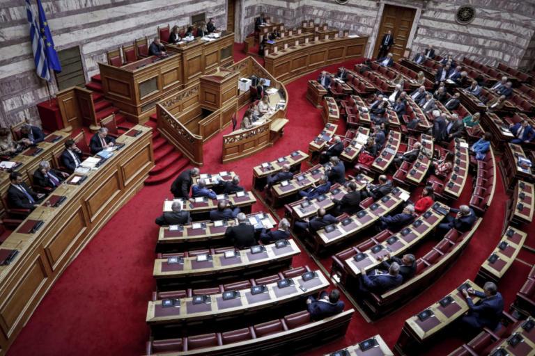 Καταργείται η καταβολή τέλους επιτηδεύματος από τους αγρότες – Όλη η τροπολογία   Newsit.gr