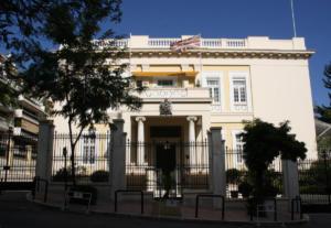 Άνοιξαν για το κοινό η πρώην κατοικία του Ελευθέριου Βενιζέλου και η Βρετανική πρεσβεία
