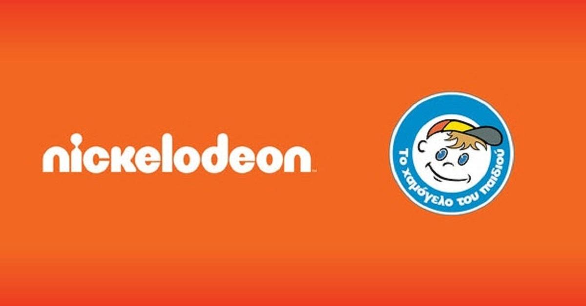Το Nickelodeon στηρίζει «Το Χαμόγελο του Παιδιού» | Newsit.gr