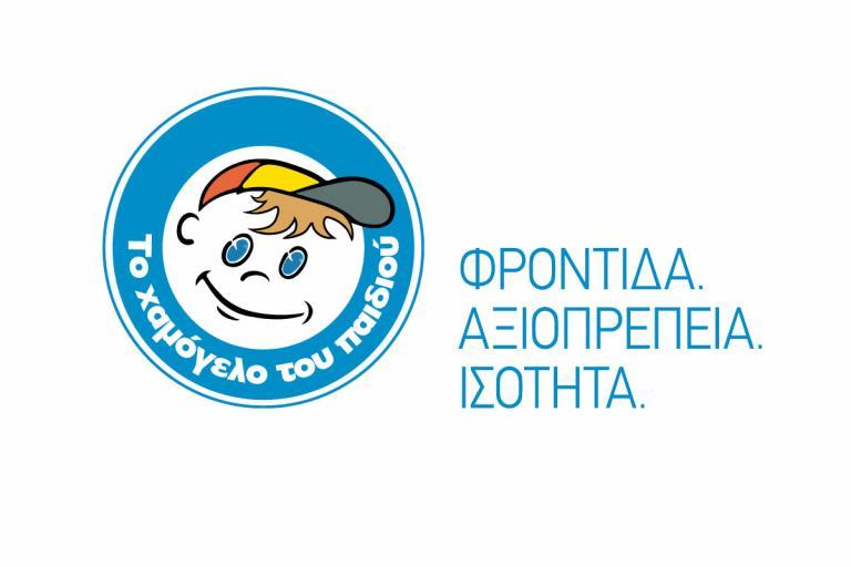 SOS από το «Χαμόγελο του Παιδιού»: Βοηθήστε τώρα να βρεθεί ο μικρός Γιώργος