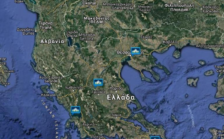 """Απίστευτο! Τα Σκόπια ονομάζονται… """"Μακεδονία"""" σε χάρτη του υπουργείου Άμυνας!   Newsit.gr"""