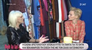 Έλενα Χριστοπούλου: Πώς έμαθε όσα είπε ο Ζάχος Χατζηφωτίου για τη σχέση τους και τι απαντά για την ατάκα της για τη Ζενεβιέβ Μαζαρί;