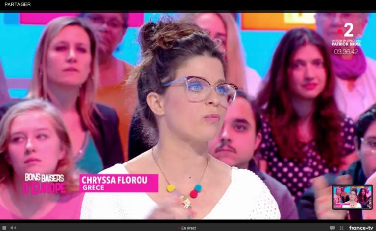 Χρύσα Φλώρου: Μια Θεσσαλονικιά στη γαλλική τηλεόραση | Newsit.gr