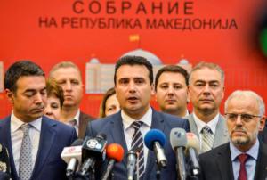 """ΠΓΔΜ: Με τις πλάτες των """"ανταρτών"""" στη Βουλή οι τροποποιήσεις στο Σύνταγμα"""