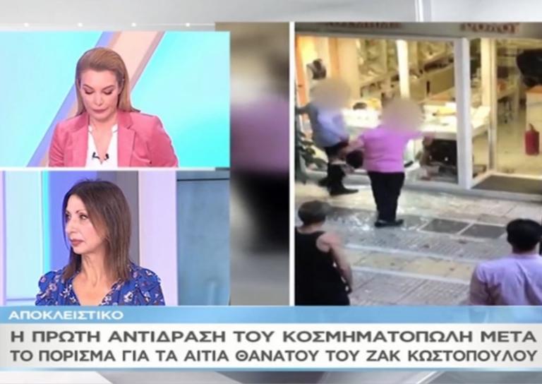 «Μαζί σου»: Τι υποστηρίζει ο δικηγόρος του κοσμηματοπώλη μετά το ιατροδικαστικό πόρισμα για τον Ζακ Κωστόπουλου; | Newsit.gr