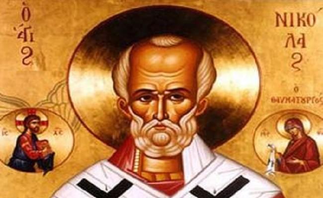 Ποιος ήταν ο Άγιος Νικόλαος που εορτάζει αύριο