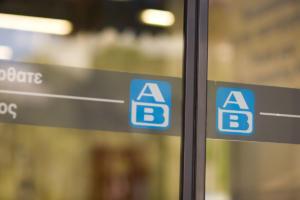 ΑΒ Βασιλόπουλος: Η μεγάλη ευκαιρία για νέους επιχειρηματίες