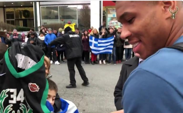 """Αντετοκούνμπο: """"Τρέλα"""" και… μελομακάρονα για τον Γιάνναρο στη Νέα Υόρκη! video   Newsit.gr"""