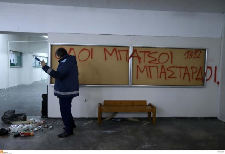 «Πόλεμος» Αστυνομίας – ΑΠΘ για τους βανδαλισμούς στη Θεολογική | Newsit.gr