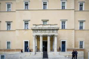 Εγκρίθηκε κατά πλειοψηφία το πόρισμα του ΣΥΡΙΖΑ για την Υγεία