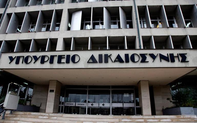 Τροπολογία για τη βελτίωση της απονομής της Δικαιοσύνης | Newsit.gr