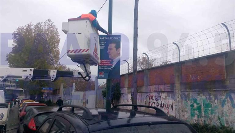 Ξηλώνουν τις αφίσες του Τσίπρα στη Θεσσαλονίκη [pics] | Newsit.gr