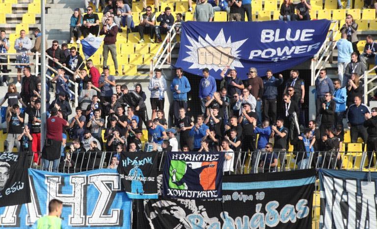 """Ηρακλής: """"Κράξιμο"""" οπαδών στους παίκτες! """"Μας έχετε ξεφτιλίσει""""   Newsit.gr"""