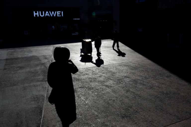 "Huawei: Νέο ""χτύπημα"" στον τεχνολογικό κολοσσό – Σύλληψη δύο υπαλλήλων της στην Πολωνία | Newsit.gr"