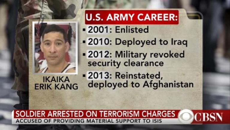 ΗΠΑ: 25 χρόνια φυλακή σε στρατιωτικό που είχε ορκιστεί πίστη στον ISIS | Newsit.gr