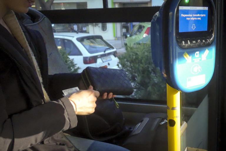Θεσσαλονίκη: Πριν την έναρξη του Μετρό η εφαρμογή του ηλεκτρονικού εισιτηρίου στις αστικές συγκοινωνίες   Newsit.gr