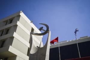 """ΚΚΕ: """"Όχι"""" σε ψήφο εμπιστοσύνης και συμφωνία των Πρεσπών"""