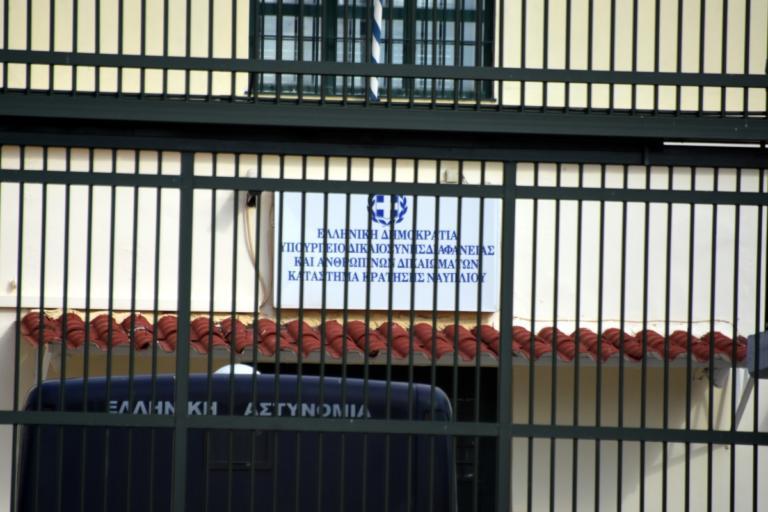 Φυλακές: Μαθήματα ελληνικών σε αλλοδαπούς, Ρομά και μουσουλμάνους κρατουμένους | Newsit.gr