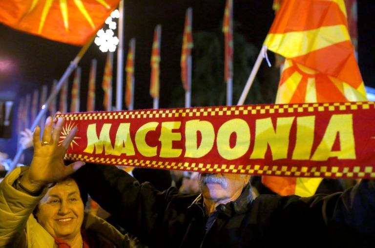"""Μόσχα κατά Ουάσιγκτον για τη Συμφωνία των Πρεσπών – """"Μακεδόνες προδομένοι από τον Ζάεφ""""!   Newsit.gr"""