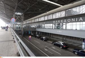 Νέα προβλήματα στο αεροδρόμιο Μακεδονία – Η ανακοίνωση της Fraport