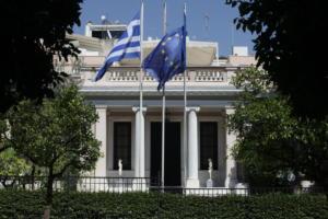 Μαξίμου: Δεν τολμάει να πάει στην Ευρώπη ο Μητσοτάκης
