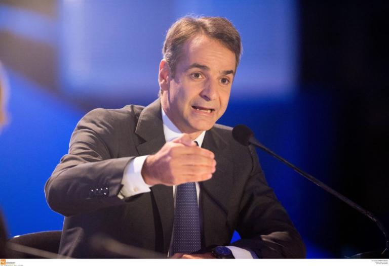 Τι θα πει ο Μητσοτάκης στη Βουλή για τον προϋπολογισμό, τον ΣΥΡΙΖΑ, το κυβερνητικό πρόγραμμα της ΝΔ και την επίθεση στον ΣΚΑΙ   Newsit.gr