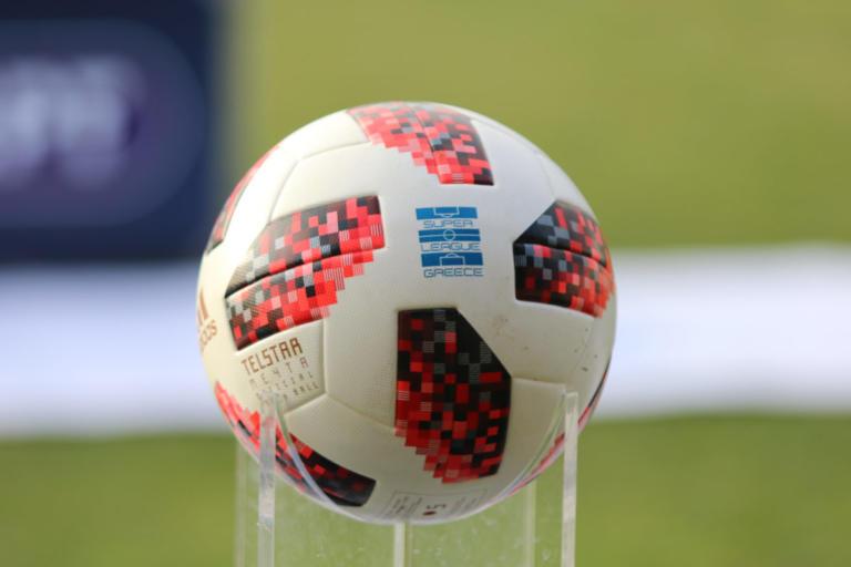 Superleague: Τότε θα γίνει η εμβόλιμη 15η αγωνιστική! | Newsit.gr
