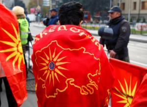 Σκόπια: Αλυτρωτικά πανό με την Θεσσαλονίκη σε διαδήλωση κατά της Συμφωνίας των Πρεσπών!