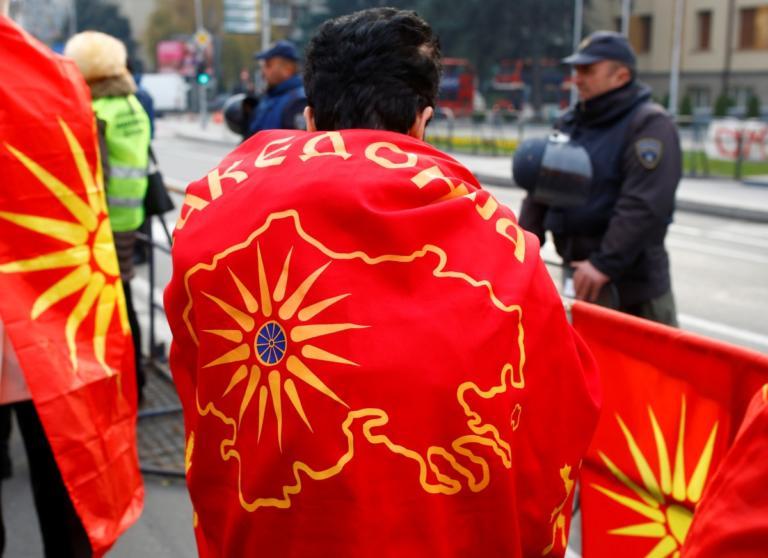 Σκόπια: Αλυτρωτικά πανό με την Θεσσαλονίκη σε διαδήλωση κατά της Συμφωνίας των Πρεσπών! | Newsit.gr