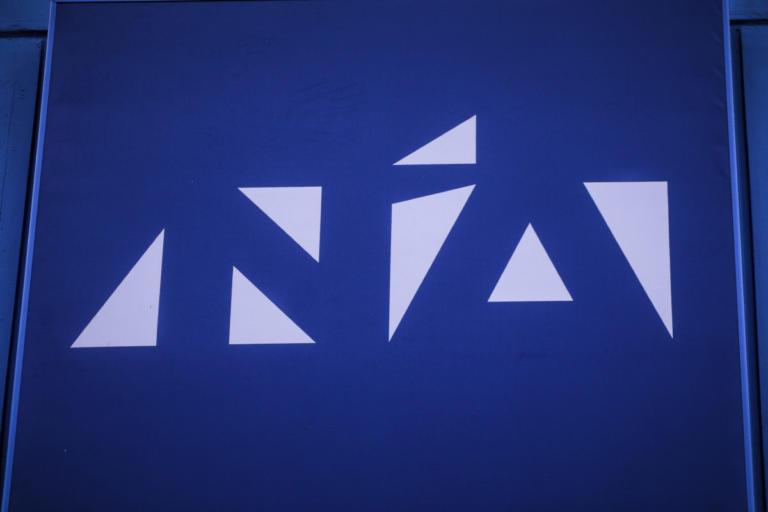 ΝΔ: Οι ανακατατάξεις και οι «καραμπόλες» με τους υποψηφίους για την Ευρωβουλή | Newsit.gr