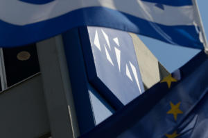 «Ελλάδα, μπορούμε»: Αυλαία στο 12ο συνέδριο της ΝΔ