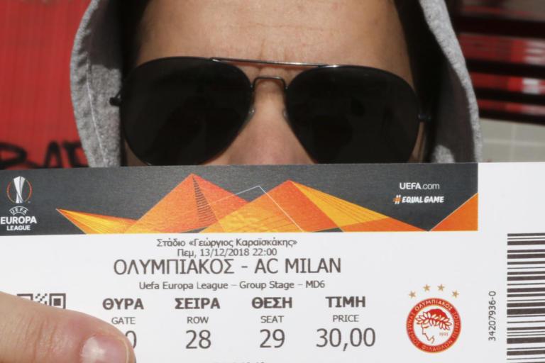 """Ολυμπιακός – Μίλαν: """"Τρέλα"""" στο """"Γ. Καραϊσκάκης"""" για ένα εισιτήριο! [pics]   Newsit.gr"""