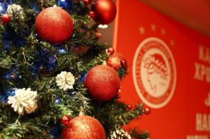 """Ολυμπιακός: """"Στόλισε"""" χριστουγεννιάτικο δέντρο με 44 πρωταθλήματα! [pic]"""