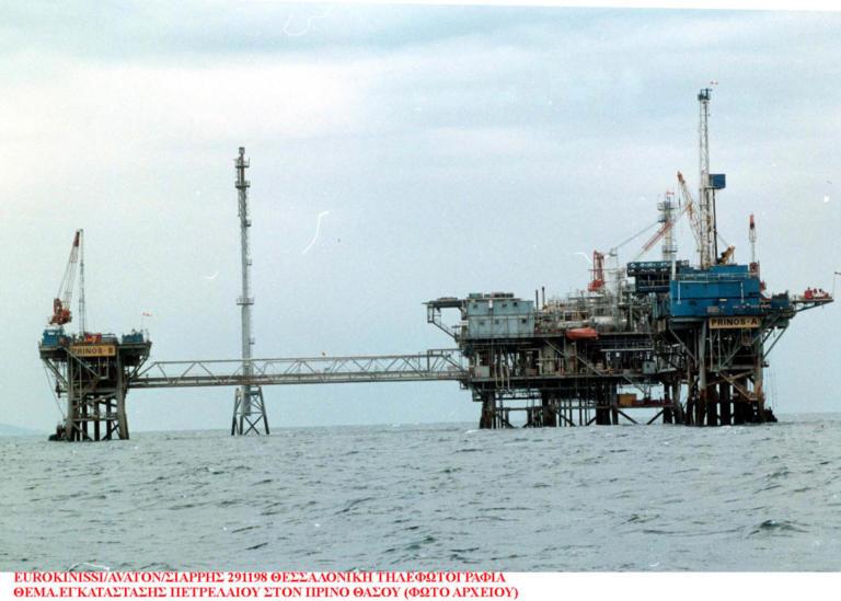 Θάσος: Ρεκόρ δεκαετίας στην παραγωγή πετρελαίου από τα κοιτάσματα του Πρίνου!