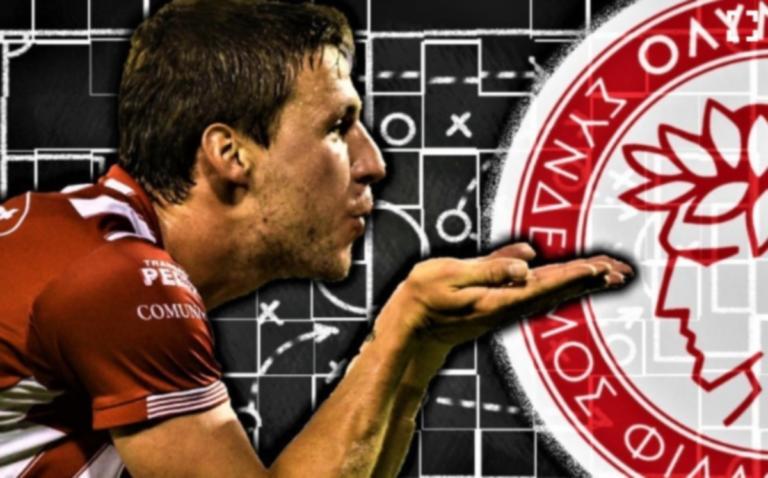 Ολυμπιακός: Έρχεται Αθήνα ο Σολδάνο για τις υπογραφές | Newsit.gr