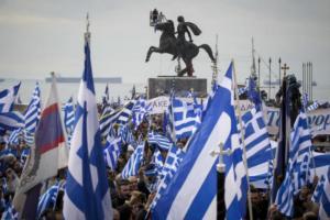 Συμφωνία των Πρεσπών: Δεκάδες «βαριές» προσωπικότητες ζητούν δημοψήφισμα – Αναλυτικά η λίστα με τα ονόματα