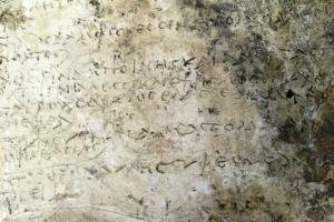 Στίχοι του Ομήρου στην Αρχαία Ολυμπία στις 10 μεγαλύτερες ανακαλύψεις παγκοσμίως!