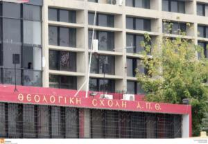 Αλέξανδρος Γρηγορόπουλος – Θεσσαλονίκη: Κατάληψη στη Θεολογική