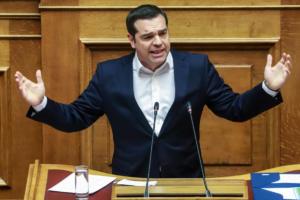 Προϋπολογισμός: Η ομιλία του Αλέξη Τσίπρα στη Βουλή