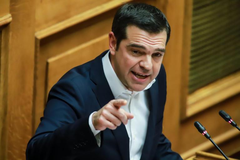 Τσίπρας: Απολογισμός με επίθεση σε Μητσοτάκη – «Περάσαμε από 40 κύματα και μείναμε όρθιοι» | Newsit.gr