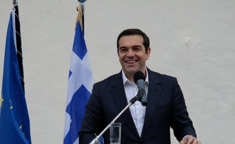 Τσίπρας σε Capital Link: Ασφαλής επενδυτικός προορισμός η Ελλάδα | Newsit.gr