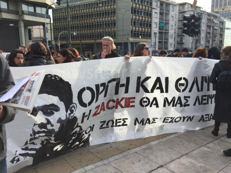Συνεχίζεται η πορεία για τον Ζακ Κωστόπουλο | Newsit.gr