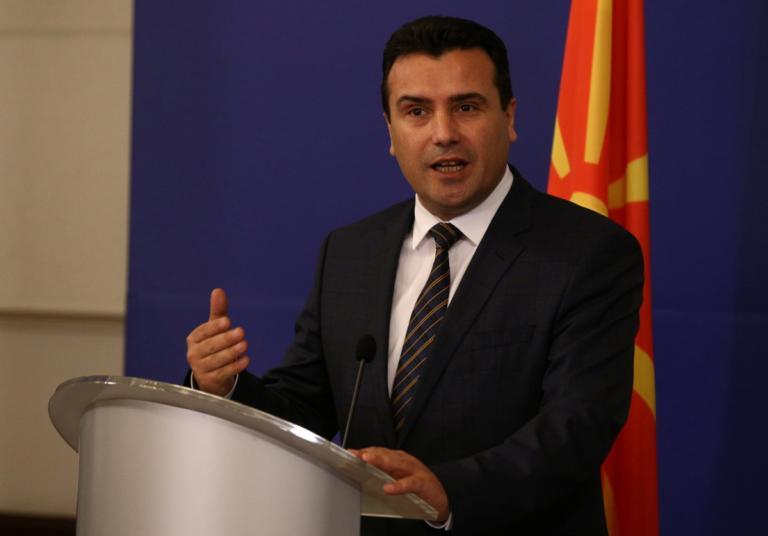 """Ζάεφ: Τα »μακεδονικά"""" ανήκουν στη νοτιοσλαβική ομάδα γλωσσών και αποτελούν μέρος της συμφωνίας στις Πρέσπες"""