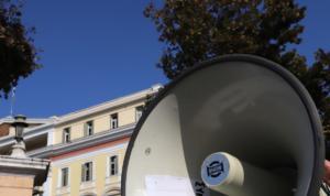 AΔΕΔΥ: Συλλαλητήριο σήμερα 18 Δεκεμβρίου για τον προϋπολογισμό